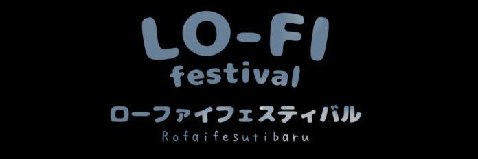 Lo-Fi Festival